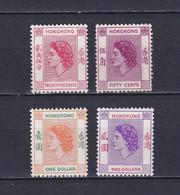 HONG KONG 1954/62, SG# 182-189, Part Set, Elizabeth II, MH/NG - Unused Stamps