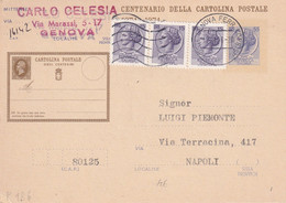 ITALIE 1976  ENTIER POSTAL/GANZSACHE/POSTAL STATIONERY CARTE DE GENES - Interi Postali