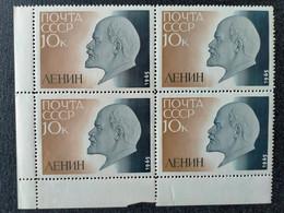 RUSSIA  MNH (**)1965 The 95th Birth Anniversary Of Vladimir Lenin   Mi   3044 - Lenin