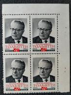 RUSSIA  MNH (**)1964 Palmiro Togliatti   Mi 2955 - Lenin