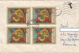 PIETROASA TREASURE, PAINTING, STAMPS ON COVER, 1981, ROMANIA - Lettere