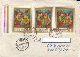 PIETROASA TREASURE, PAINTING, TOWN HALL, STAMPS ON COVER, 1981, ROMANIA - Lettere