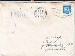 POTTERY, CERAMICS, STAMPS ON COVER, 1989, ROMANIA - Lettere
