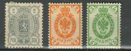 Finland 1889/1902 ☀ MH/MNH Stamps - Ungebraucht