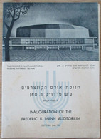 1957 ISRAEL EVENT FREDERIC MANN INAUGURATION CONCERT JAFFA POST OFFICE CACHET STAMP COVER ENVELOPE JUDAICA - Covers & Documents