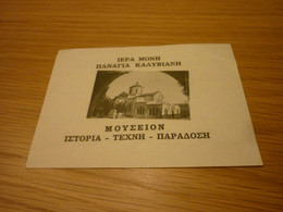 Holy Monastery Of Panagia Kaliviani Museum Admission Greek Ticket - Tickets - Vouchers
