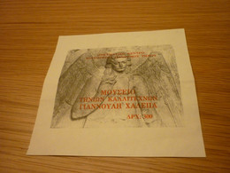 Museum Of Tinians Artists And Giannouli Xalepa Admission Greek Ticket - Tickets - Vouchers