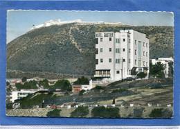 MAROC  -   AGADIR  ,  L ' Hôtel  GAUTIER     .cpsm  9 X 14   .2  Scans . - Agadir