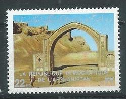 Afghanistan YT N°1029 Ruines De Bust Neuf ** - Afghanistan