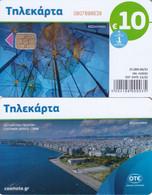 GREECE - Thessaloniki(10 Euro), Tirage 25000, 04/21, Used - Landscapes
