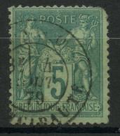 France (1876) N 75 (o) Cachet Monaco 1 Angle Arrondi Signe - 1876-1878 Sage (Typ I)
