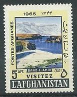 Afghanistan YT N°791 Visitez L'Afghanistan Neuf ** - Afghanistan