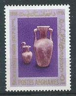 Afghanistan YT N°895 Trésors De Bagram Neuf ** - Afghanistan
