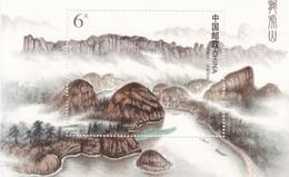 China Hb 180 - Blocks & Kleinbögen