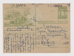 Bulgaria 1940s/50s Communist Propaganda Postal Stationery Card PSC Used (53699) - Postcards