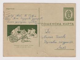 Bulgaria Ww2 Postal Stationery Card Propaganda Against Rodents Mice Rare (60094) - Postcards