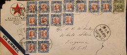 O) 1947 CHINA, SUN YAT SEN, MULTIPLE STAMPS, CIRCUALTED COVER FROM TIENTSIN, THE TEXAS COMPANY, TO USA - 1912-1949 Republik