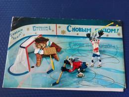 "Old USSR Postcard ""Happy New Year"" By Kupriyanov - - 1979  Hockey - BEAR - Bears"