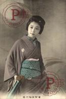GEISHA   JAPAN ASIE ASIA JAPON JAPAN - Altri