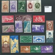 Egypt 1956-58 21 Commemorative Values (MM) - Unused Stamps