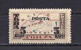 1932. RUSSIA, USSR, TUVA, 5 KOP. OVERPRINT ON 8 KOP, MH - Nuevos