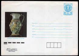 Bulgaria - Circa 1990 - Lettre - Aerogramme - FDC - Timbre Diverse - Enveloppe Thématique - A1RR2 - Briefe U. Dokumente