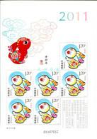 China 2011/2011-1 Zodiac/Year Of Rabbit Stamp Sheetlet With 6v MNH - Blocks & Kleinbögen