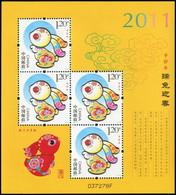 China 2011/2011-1 Zodiac/Year Of Rabbit Stamp Sheetlet With 4v MNH - Blocks & Kleinbögen