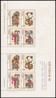China 2011/2011-2 New Year Pictures From Fengxiang Stamp Sheetlet (Type A/Normal Paper) MNH - Blocks & Kleinbögen