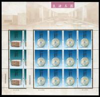 China 2011/2011-4 Grave Offerings Of The Liangzhu Culture/Jade Stamp Full Sheet 2v MNH - Blocks & Kleinbögen