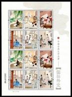 China 2011/2011-5 The Scholars -Famous Classical Literary Works Stamp Sheetlet MNH - Blocks & Kleinbögen