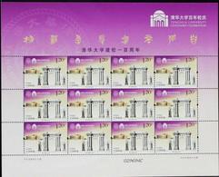 China 2011/2011-8 The 100th Anniversary Of Tsinghua University - Beijing Stamp Sheetlet MNH - Blocks & Kleinbögen