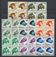España 1958. Edifil 1224-31 X 4 ** MNH. - 1951-60 Nuovi