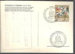 MATASELLOS 1961  BARCELONA - 1961-70 Storia Postale