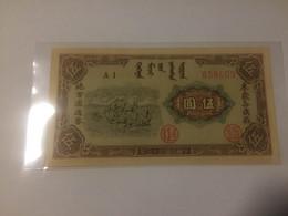 BILLET CHINE CHINA Mongolie BANQUE 1946 - China