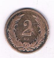 2 FILLER 1896  HONGARIJE /7843/ - Ungarn