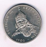 50 ZLOTY 1982  POLEN /7851/ - Polen