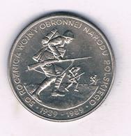 500 ZLOTY 1989  POLEN /7854/ - Polen
