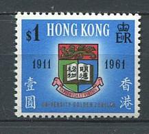 232 HONG KONG 1961 - Yvert 190 - Armoirie Blason - Neuf ** (MNH) Sans Trace De Charniere - Unused Stamps