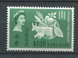 232 HONG KONG 1963 - Yvert 209 - Contre La Faim Bovin Fruit Cereales - Neuf ** (MNH) Sans Trace De Charniere - Unused Stamps