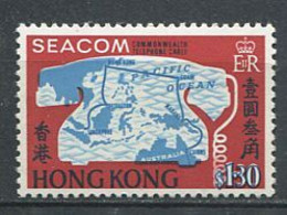 232 HONG KONG 1967 - Yvert 227 - Cable Telephone Seacom  - Neuf ** (MNH) Sans Trace De Charniere - Unused Stamps