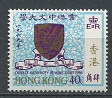 232 HONG KONG 1969 - Yvert 242 - Armoirie Blason - Neuf ** (MNH) Sans Trace De Charniere - Unused Stamps