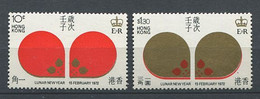 232 HONG KONG 1972 - Yvert 259/60 - Annee Du Rat - Neuf ** (MNH) Sans Trace De Charniere - Unused Stamps