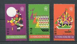 232 HONG KONG 1975 - Yvert 297/98 - Festival - Neuf ** (MNH) Sans Trace De Charniere - Unused Stamps