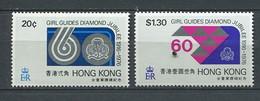 232 HONG KONG 1976 - Yvert 318/19 - Jubile De Diamant - Neuf ** (MNH) Sans Trace De Charniere - Unused Stamps