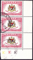 MALAYAN FEDERATION 1957 12c Vertical Block Of 3 With Side Gutter, Multicoloured, Fed Coat Of Arms SG2 FU - Federation Of Malaya