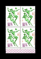 Sowjetunion / Russia: 'Olympiade Moskau, 1979' / 'Moscow Olympic Games', Mi. 4858; Yv. 4606; Sc. B93 ** - Pallavolo