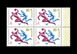 Sowjetunion / Russia: 'Olympiade Moskau, 1979' / 'Moscow Olympic Games', Mi. 4859; Yv. 4607; Sc. B94 ** - Pallamano
