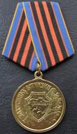 Ukraine Medal Defender Of The Fatherland - Sonstige Länder
