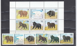 Bulgaria 1988 - Bears, Mi-Nr. 3703/08 + Sheet, MNH** - Ungebraucht